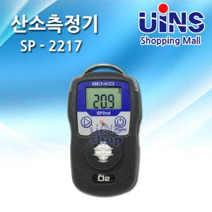 SP-2217 확산식 O2측정기 산소농도측정기 산소측정기