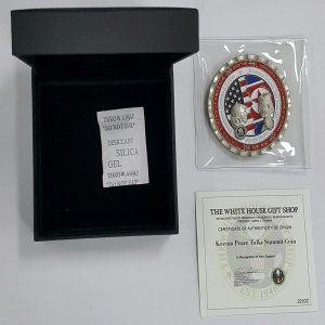 북미정상회담 미국 백악관발행 색채메달 (10-512)