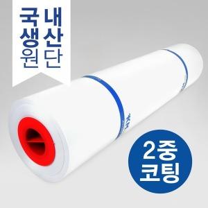 국내원단 깃발 현수막천 600/700x100m  2코팅 미러천