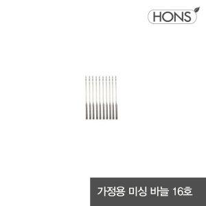 가정용 재봉틀 바늘 16호(10개입)