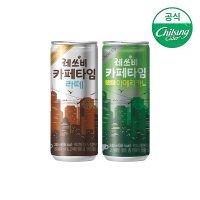 레쓰비 카페타임 240mlx30캔(라떼/아메)