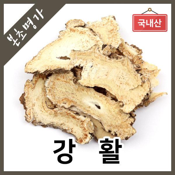 본초명가/100%국내산/강활/강호리/300g