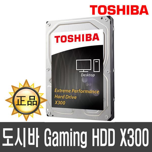 +공식인증셀러+ Toshiba 4TB X300 HDWE140 3.5 HDD