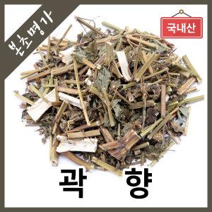 본초명가/100%국내산 곽향(배초향)/ 곽향(300g)