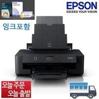 정품 XP-15010 / 상품권3만원+A3포토용지2권 잉크포함