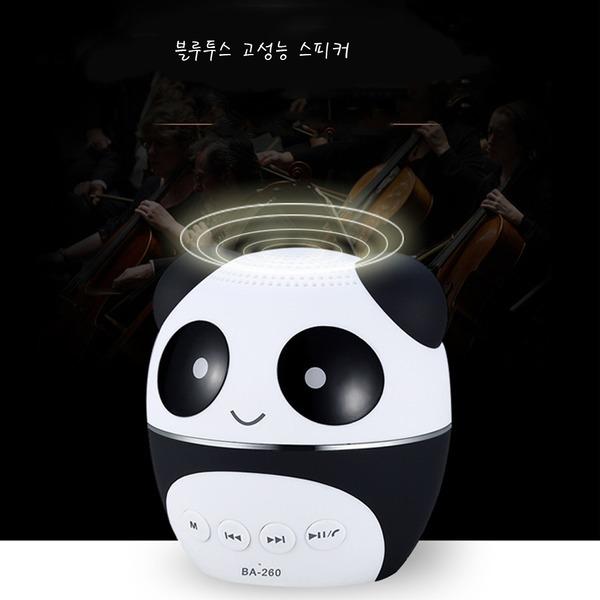 팬더블루투스스피커 SD카드증정  바로플레이-8029
