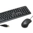 TGIC컴퓨터 TGC-MK1200 USB키보드+USB마우스 세트