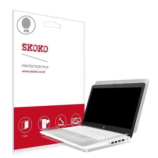 스코코 HP 14-ck0088TU 무광 전신 외부보호필름