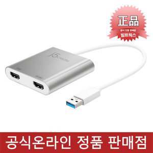 :이지넷 USB3.0 to Dual HDMI 외장그래픽 NEXT-JUA365