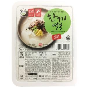한끼떡국174g / (1인분) 뜨거운물 3분조리/스마일배송