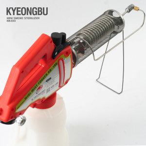 연막소독기 KB-100 소형방역기 휴대용 연무기 살충기