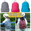 여행용백팩 여자접이식백팩 보조가방 등산 휴대용배낭