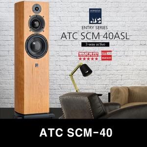 에이티씨/ATC/SCM40/SCM-40/V2/톨보이/스피커