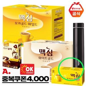 38900원/맥심화이트골드400T/맥심모카골드400T+사은품