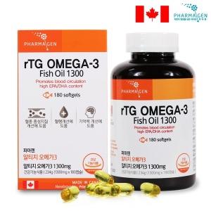 rTG 알티지 오메가3 6개월분 EPA+DHA1200 캐나다산