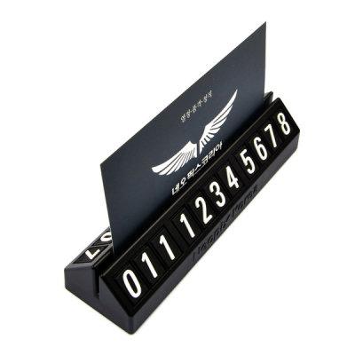 카픽스 듀얼 주차번호판 DN-70 블랙 / 네오픽스 정품