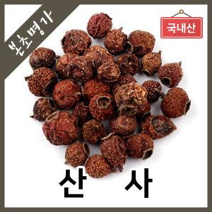 국산약초-본초명가/산사/산사과/산사육/산사열매/300g