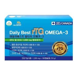 rTG 알티지 오메가3 EPA DHA 영양제 6개월분