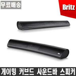 브리츠 BZ-SP600X  컴퓨터 사운드바스피커 블랙 ㅡ