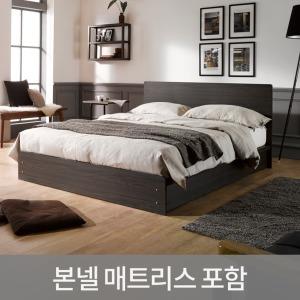 르메르/심플라인/수도권빠른배송/침대+매트리스포함