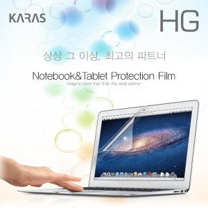 추가구성상품 액정보호필름/ HP노트북용/ 단품구매불가