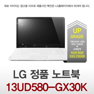 LG 울트라북 13UD580-GX30K RAM 8GB/SSD 256GB 최저가