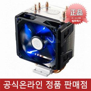 :Hyper 103 대양케이스 정품 고성능 저소음 CPU쿨러