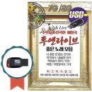 USB 노래칩 7080 투앤라이브애창곡 100곡-트로트/포크 차량/효도라디오 음원/USB음반/좋은노래모음/귀거래사
