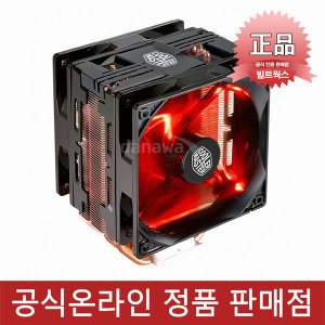 :HYPER 212 LED Turbo BLACK 인텔 AMD 라이젠 CPU쿨러