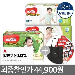네이처메이드 팬티 3~6단계 2팩/밴드형 기저귀