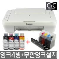 무한잉크 복합기 가정용 프린터 팩스 MG2522 MX492