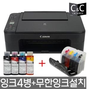캐논 TS3120 프린터 무한잉크 복합기 WIFI 프린트