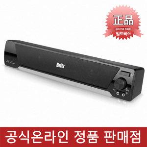 :Britz BA-R9 SoundBar USB 컴퓨터 사운드바 스피커