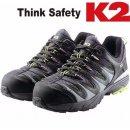 K2/ LT-38 트레킹화타입 안전화 / K2안전화 모음