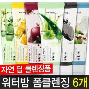 수아연워터밤 폼클렌징 자연추출물 순한 클렌징폼 6개