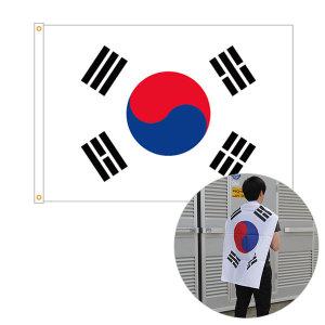 (파티공구) 태극기6호(100x150) 태극기 6호 국기 국경일 가정용 응원 행사 도구 용품