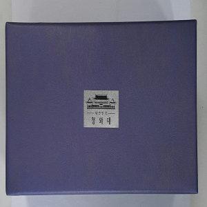 대한민국 청와대 머그컵 2종 세트 (2-1257)