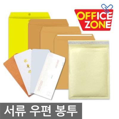 [오피스존] 正A4 봉투 서류봉투(대)100매 각대 행정 규격 황 이중