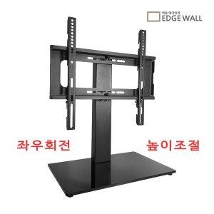 TV 스탠드 거치대 TS-001 삼성 LG 호환 받침대 브라켓