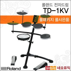 롤랜드 전자 드럼+페달 Roland TD-1KV / TD1KV 로랜드