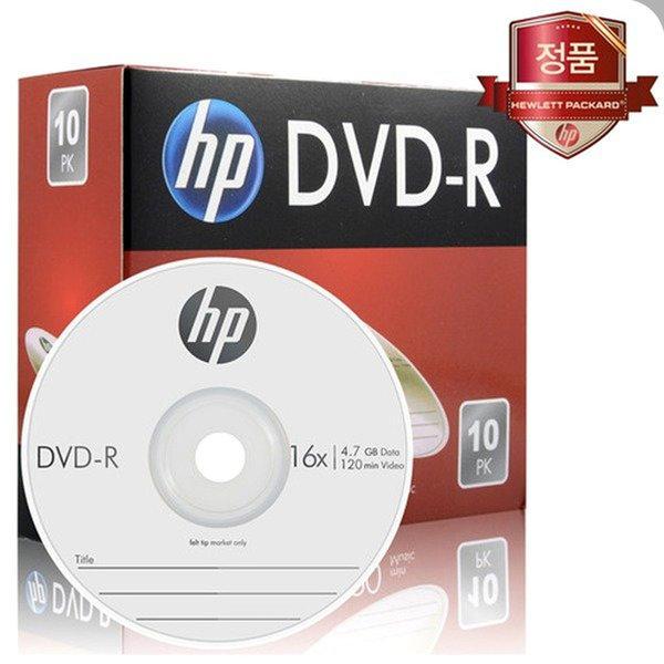 HP DVD-R 16x 4.7GB 120min 슬림 1장