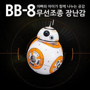 스타워즈 BB-8 무선조종 장난감 RC카 남아 무선자동차