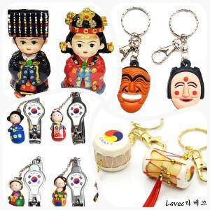 장구북열쇠고리10개/외국인선물 한국공예품 기념품