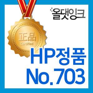 HP 정품잉크 Deskjet D730 F735 K109A K209A K510A