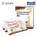 페디아파우더 미니 초코맛 20gx10포/어린이 유산균