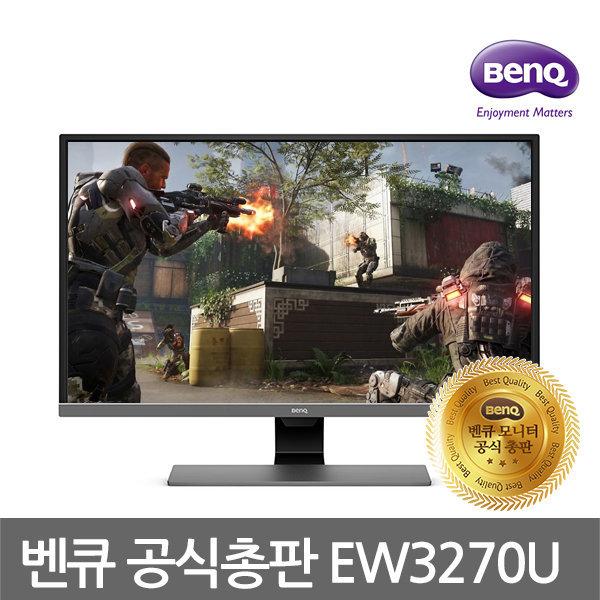 {공식총판}BenQ EW3270U HDR 4K 아이케어 {상품권증정}