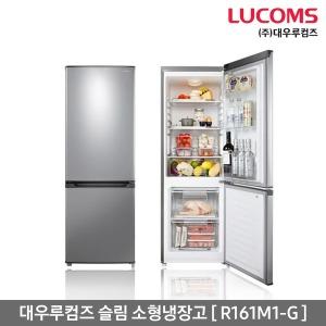 콤비/슬림/소형/일반냉장고 메탈디자인 R161M1-G 161L
