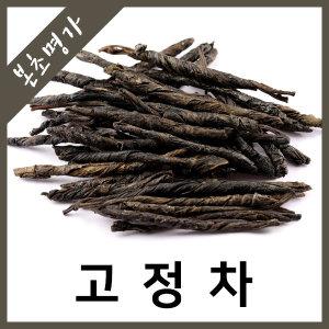 본초명가/해남고정차/고정차/일엽차/100g