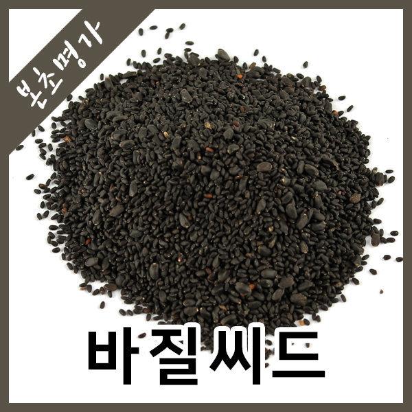 본초명가/바질씨드/바질씨앗(인도산)/1kg