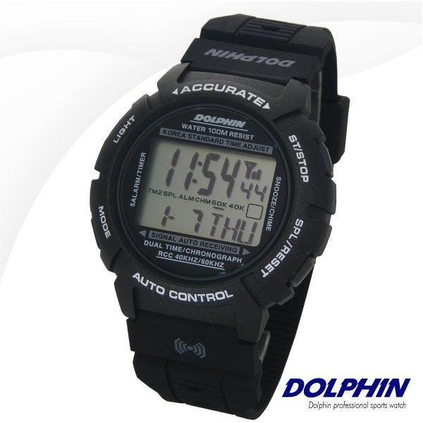 DOLPHIN  돌핀  MRP950-1 C 디지털 전파시계